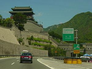 Badaling Expressway