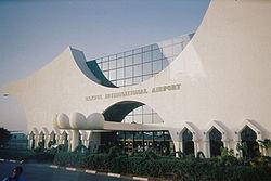 Banjul-aeroport.jpg
