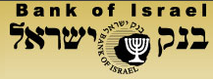 Bank of Israel logo.png