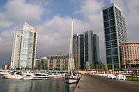 Beirut seafront.jpg