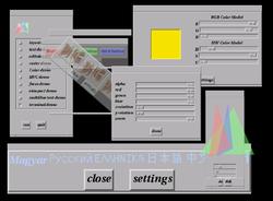Berlin-windowing-system-screenshot.png