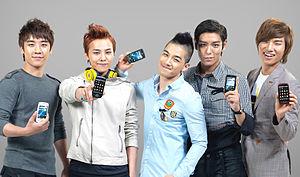 Big Bang LG.jpg