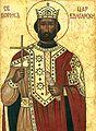 Boris I of Bulgaria.jpg