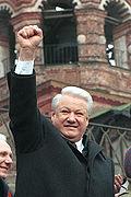 Boris Yeltsin-1.jpg