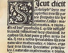 """Top left corner of early printed text, with an illuminated S, beginning """"Sicut dicit philosophus"""""""