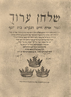 Brockhaus and Efron Jewish Encyclopedia e9 327-0.jpg