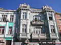 Bulgaria-Varna-03.JPG