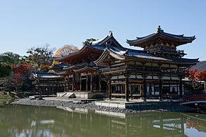 Templo budista de Byōdō-in, construido durante el período Heian y Tesoro Nacional de Japón.