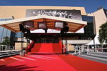 Cannes festival palace 2007.jpg