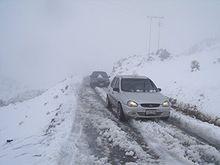 Carretera transandina.jpg