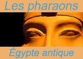 Cartouche pharaon.jpg