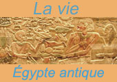 Cartouche vie gypte.jpg