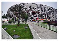 Chaoyang beijing2.jpg