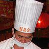 Chef Hat.JPG
