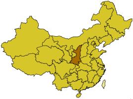 China provinces shaanxi.png