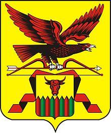 Chita Oblast coat of arms.jpg