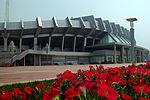 Chongqing Olympic Sports Center.jpg