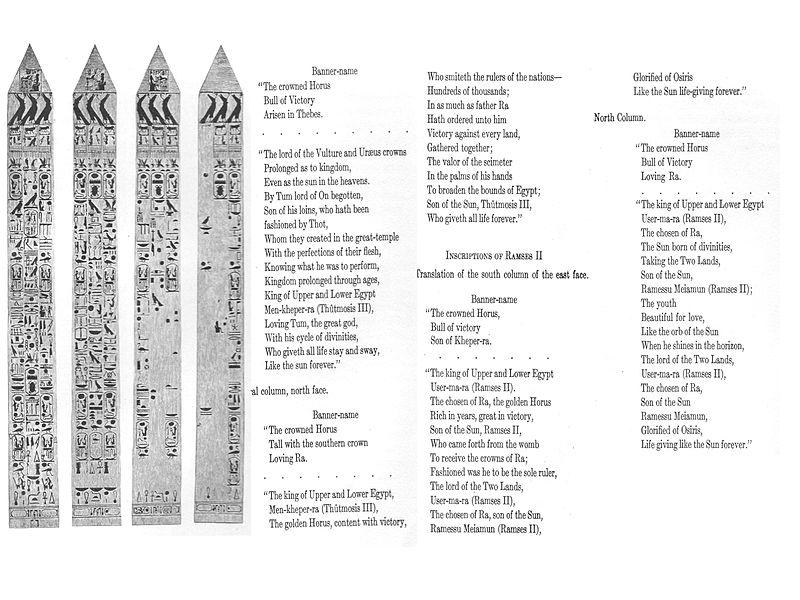 The Obelisk Hieroglyphics with translations