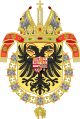Coat of Arms of Charles V as Holy Roman Emperor, Charles I as King of Spain-Or shield variant.svg