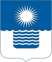 Coat of Arms of Gelendzhik (Krasnodar krai).png