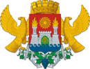 Coat of Arms of Makhachkala.png