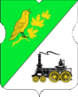 Coat of Arms of Zelenograd-Kryukovo (municipality in Moscow).png