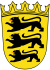 Coat of arms of Baden-Wrttemberg (lesser).svg