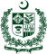 Coat of arms of Pakistan.svg