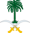 Emblem of Saudi Arabia