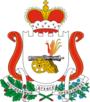 Coat of arms of Smolenskaya Oblast.png