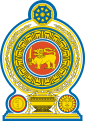 Coat of arms of Sri Lanka, showing a lion holding a sword in its right forepaw surrounded by a ring made from blue lotus petals which is placed on top of a grain vase sprouting rice grains to encircle it. A Dharmacakra is on the top while a sun and moon are at the bottom on each side of the vase.