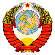 Coat of arms of the Soviet Union