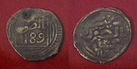 Coins of Sidi Mohammed ben Abdallah 1760 1767 minted in Essaouira.jpg