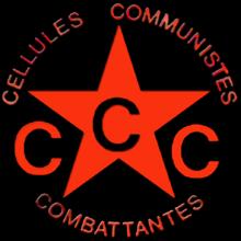 Image illustrative de l'article Cellules communistes combattantes