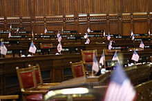 Connecticut House of Representatives.jpg
