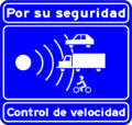 Control de velocidad autovia o autopista.png