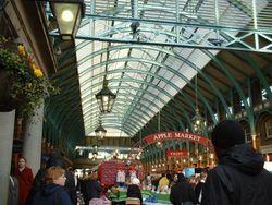 L'intérieur de l'ancien marché.