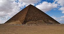 Vue de la pyramide rouge