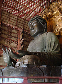 Daibutsu of Todaiji 4.jpg