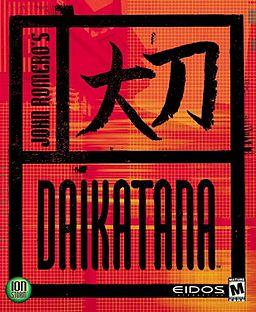 Daikatanabox.jpg