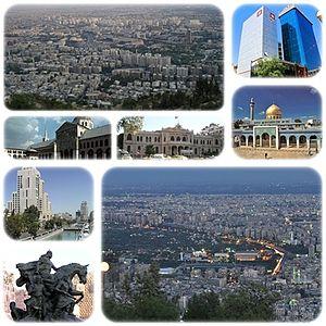 ملصقة من دمشق.