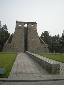 Dengfeng Observatory.jpg