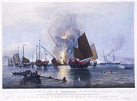 Destroying Chinese war junks, by E. Duncan (1843).jpg