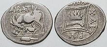 Monnaies illyriennes 2e s. av. JC