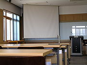 One of the auditoriums in the University