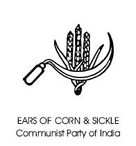 Image illustrative de l'article Parti communiste d'Inde