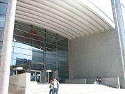 Ingang Altiero Spinelligebouw