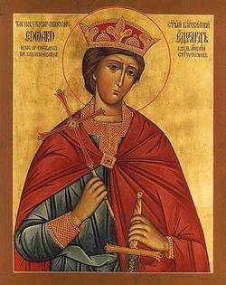 Edward the Martyr.jpg