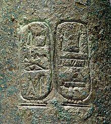 Egyptian - Situla Bearing the names of Kashta and Amenirdis - Walters 543077 - Detail A.jpg