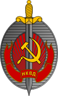 Emblema NKVD.svg